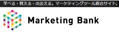 MarketingBank.png